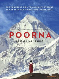 Poorna Motivational Movie